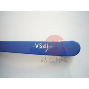 供应塑料发夹移印安徽移印加工18217140845
