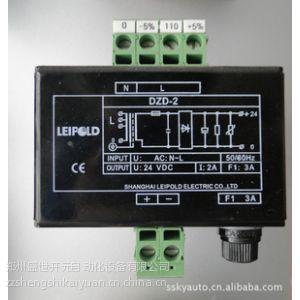 供应雷普电气 JBK5机床控制变压器