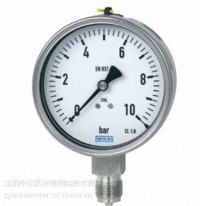 供应WIKA压力表 233.50.100 0-4mpa