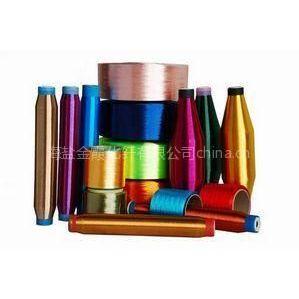 供应75D涤纶色丝 有色涤纶长丝