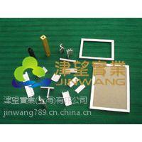 供应华东地区最全铝合金型材配件工厂是津望铝业上海公司