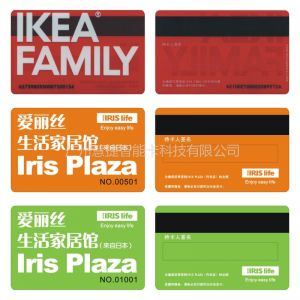 供应透明PVC卡制作,透明磨砂卡制作,宜家会员卡制作,透明IC卡制作