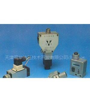 供应现货HED压力继电器(天津液压件厂)
