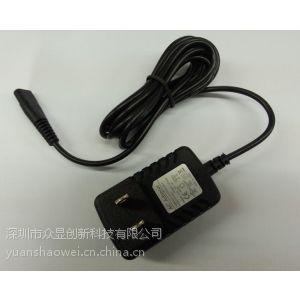 供应仿线性充电器(理发器)中规欧规美规韩规等各规格