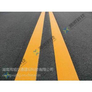供应浅析热熔标线施工中的质量问题与控制措施|长沙湘旭交通标线施工队