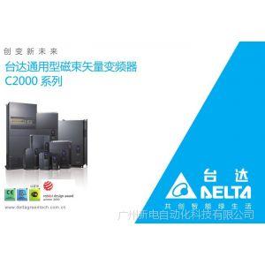 供应VFD110C43A delta台达 C2000系列矢量变频器 特价现货促销