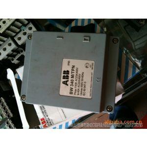 供应ABB瑞士进口IP65塑料盒BW340M/TPN