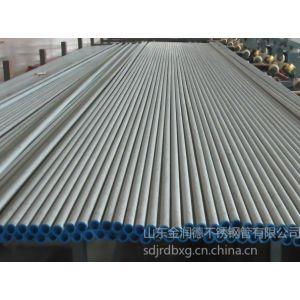 供应烟台不锈钢管材生产厂家