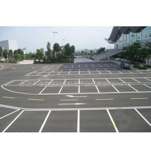 供应东莞常平道路标线、桥头车位划线、石排停车场标线