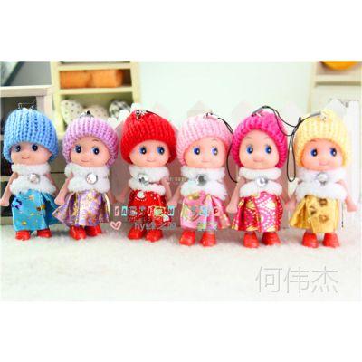 迷糊娃娃手机挂件小礼物 小礼品代购毛绒衣服娃娃挂件 钥匙扣8CM