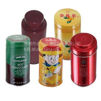 供应马口铁花茶铁罐|圆形茶叶铁罐定做|精美咖啡包装罐|礼品铁盒