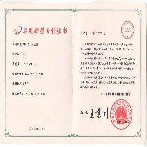 供应除氧器,兰州济美自主专利更专业0931-7668011