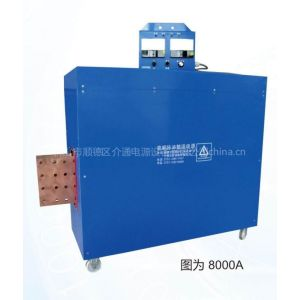 供应银电解整流器 稀有金属电角硅机 水冷节能高频电源 整流器
