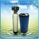 供应软化水设备、软水处理成套设备
