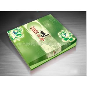 供应深圳礼品包装盒加工订做厂家 免费打样