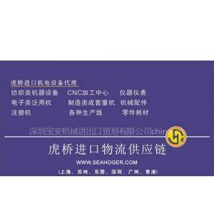深圳二手数控车床进口报关代理|手续|流程|费用