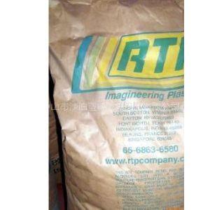 RTP Compounds PC 300 HF FR A UV、300 HF L
