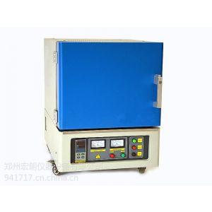 供应HL-1400箱式电炉