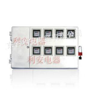 供应户外优质smc电表箱
