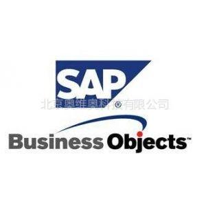 供应SAP Business Objects商业智能BI解决方案助力员工创造辉煌业绩