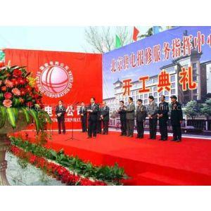 供应北京广场背板舞台搭建北京广场活动布置