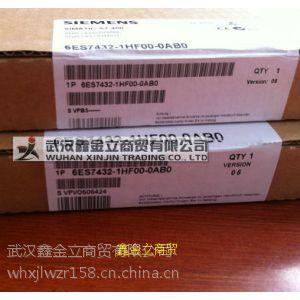 供应IM461-3接收器接口模块6ES7461-3AA01-0AA0西门子