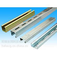 供应五一特价北京光伏支架c型钢热镀锌c型钢