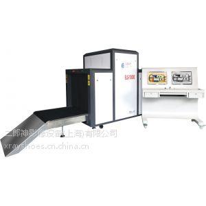 供应广播电视台行包安检x光机