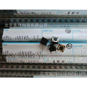 供应轻触开关HP02-15AFKP2-ST