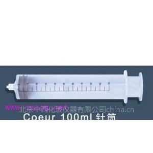 供应CT高压注射器针筒 100ml 美国
