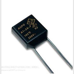 供应AUPO保险丝A4-5A-F 130℃