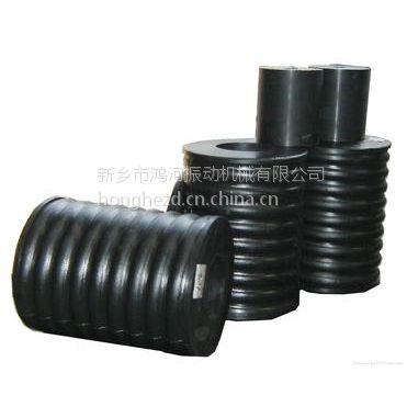 鸿河供应φ148*265*80橡胶弹簧 弹簧 弹簧定制振动筛弹簧