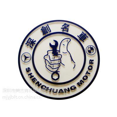 供应深圳美杰有机玻璃雕刻工艺品、有机玻璃工艺品厂家