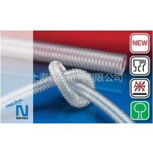 供应耐低温软管(低温不变硬不裂) 耐寒软管