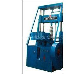 供应蜂窝煤球机设备