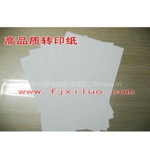 供应浅色热转印纸,浅色T恤转印纸,浅色转印纸,耐水洗