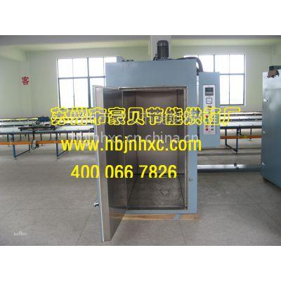 苏州节能电热鼓风烤箱干燥箱