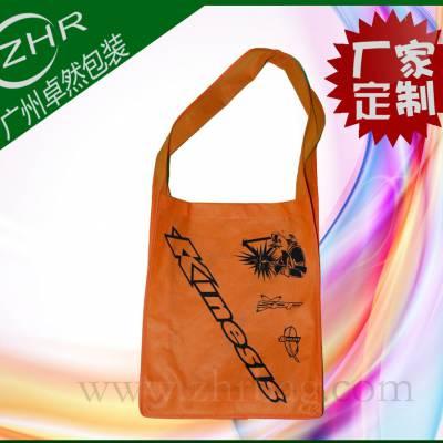 广州厂家供应订做无纺布袋单肩包 无纺布背包 单肩袋 精美实用礼品袋