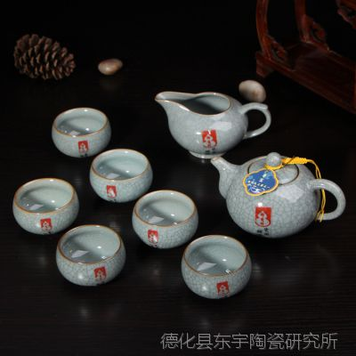 供应哥窑茶具 龙泉青瓷茶具 开片釉茶具 陶瓷 礼品茶具 哥窑批发
