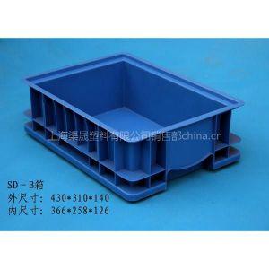 供应供应SD-B1塑料物流箱塑料制品上海