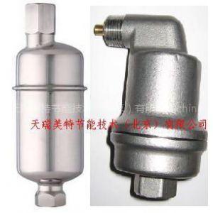 供应进口不锈钢自动排气阀高温高压自动排气阀图片