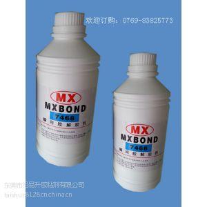 供应快干胶401胶水溶胶剂 快干胶除胶剂 快干胶解胶剂 瞬间胶溶胶剂 生产商