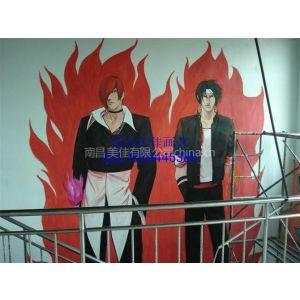 供应江西南昌主题餐厅壁画、特色包厢壁画、网吧墙面彩绘手绘墙