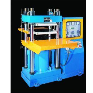 供应YGS73半自动平板双层橡胶硫化机