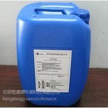 供应中央空调缓释阻垢剂 阻垢缓蚀剂 冷却塔冷却系统缓释阻垢剂