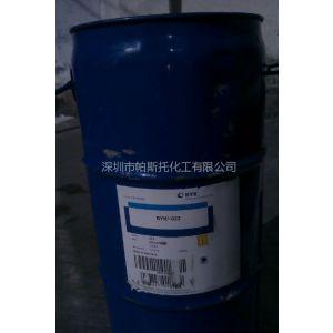 供应BYK-028 水性消泡剂