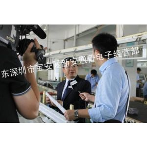 供应23辽宁中央电视台财经频道记者一行到LED大屏幕厂家通普科技调研采访