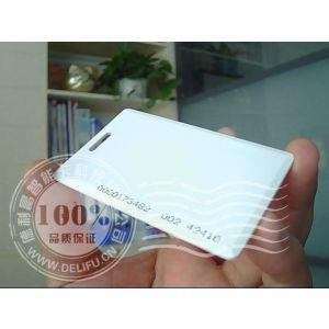 供应ID卡、ID卡制作、ID卡印刷、异形ID卡