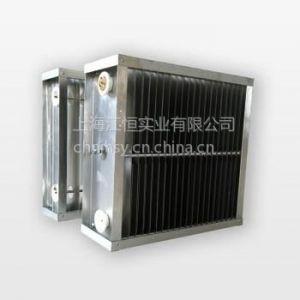 供应中央空调静电除尘杀菌装置
