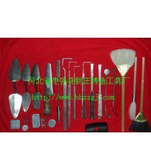 供应铸工工具,铸造工具,翻砂工具,压勺,提勾等
